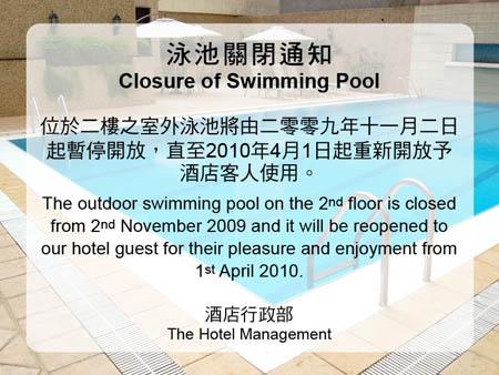 Closure Of Swimming Pool